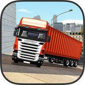 货物拖车运输卡车:大卡车驾驶和停车模拟器2016年