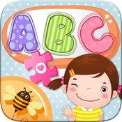 ABC 字母 拼图游戏的 孩子们 幼儿 儿童 游戏 免费 快乐 花