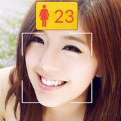 年龄探测器摄像机 1.1