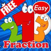Easy Fractions: 数学在线工作表 1
