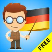 德语语法免费 1.35