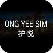 Ong Yee Sim 护悦 1