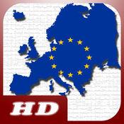 欧洲地图游戏 HD...