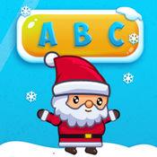 圣诞老人ABC学习的婴儿幼儿童装