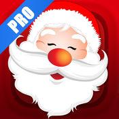 圣诞老人装扮 - 使自己的圣诞老人 - 临