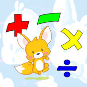 每天数学游戏:易难题