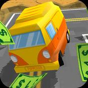汽车保持金钱 - 在蜿蜒的路上行驶无止境