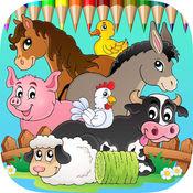 农场动物免费游戏对儿童:着色书为学画画和颜色猪,鸭,羊