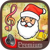 圣诞颂歌和歌曲 - 亲 1