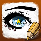 如何画眼睛的设计 1