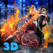 鬼摩托驱动程序3D 1