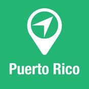 大指南 波多黎各 地图+旅游指南和离线语音导航
