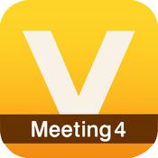 V-CUBE Mobile 中文版 2.7.2