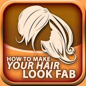 如何使你的头发显得优美 2017 - 免费版 3.6
