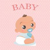 如何将我的宝贝?和婴儿的眼睛的颜色 1.1