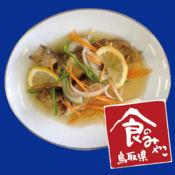 鸟取县——日本美食之都,腌制叉牙鱼 1.0.2