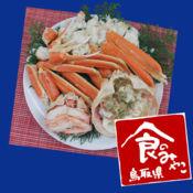 """鸟取县——日本食品之都,""""松叶蟹的分解方法"""" 1.0.3"""