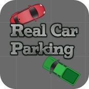 Real Car Parking Game - 免费儿童游戏 男孩和女孩