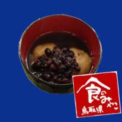 """鸟取县——日本食品之都,""""红豆烩年糕"""" 1.0.3"""