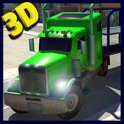 汽车运输卡车司机停车模拟器 - 开车运货卡车在高速公路真正享受模拟