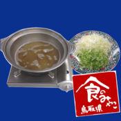 """鸟取县——日本食品之都, """"将军锅"""" 1.0.3"""
