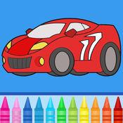 汽车着色书:有轿车,卡车及更多的手指画着色页!