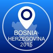 波斯尼亚和黑塞哥维那离线地图+城市指南导航,景点和运输 2.