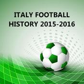 意大利足球2015-2016年的历史