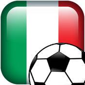 意大利足球队Logo竞猜
