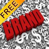 品牌测验免费 1