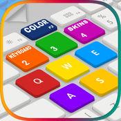 彩色键盘皮肤 – 收集漂亮的主题同色彩缤纷的设计 1