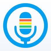 迷你简易录音 – 专业音频记录,标记重要备忘并能与iCloud同