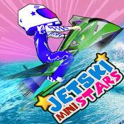 喷气滑雪迷你星 - 乐趣喷气滑雪冲浪为孩子们 1