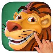 Gigglymals - 搞笑动物互动 (iPad)