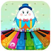 哈达清脆 孩子 钢琴 婴儿 钢琴 童谣游戏