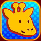 长颈鹿和大象的动物比赛的照片显示卡 1.0.1