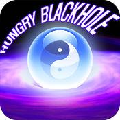 饥饿的黑洞 1.0.1