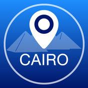 开罗离线地图+城市指南导航,旅游和运输 2.5
