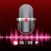 语音记录器(免费) - 语音备忘录,播放,分享 1.62