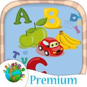 英文字母表ABC学英语背单词识字 - Pro 1