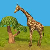 长颈鹿模拟器  Giraffe 1.1