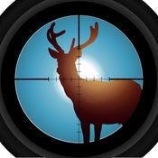 狩猎鹿林赛:大鹿茸的枪追捕 - 免费版