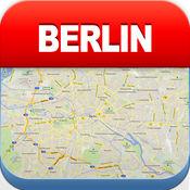 柏林离线地图 - 城市 地铁 机场