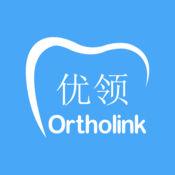 Ortholink优领-数字化正畸专业平台 1.3.0