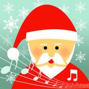 圣诞节 铃声 - 假日歌曲和通知