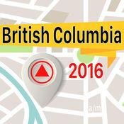 不列颠哥伦比亚 离线地图导航和指南 1