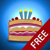 Reminder Free - 免费提醒 2.5