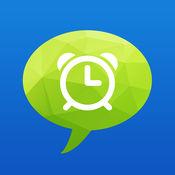Reminder Message ( 程序消息到您最喜爱的联系人 ) 3.4