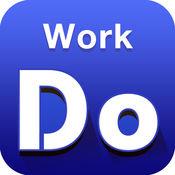 WorkDo:智能高效的多功能移动办公管理