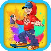 女孩和炸弹 - 快速障碍溜冰场(高级版)
